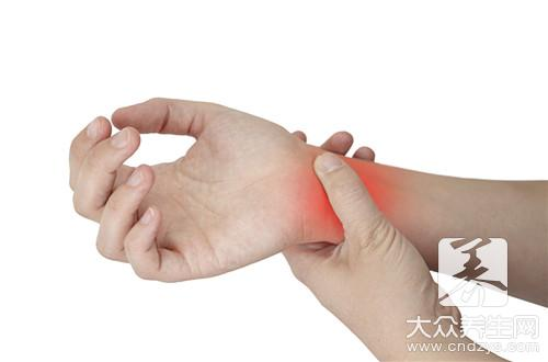 手掌代表的身体部位-第2张