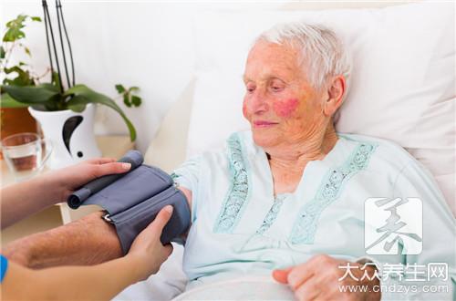 老年科常见疾病