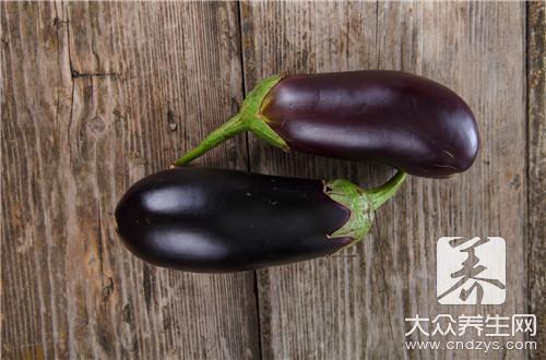 转基因茄子怎么分辨
