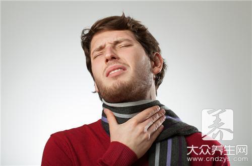 喉咙老是疼是什么原因-第3张