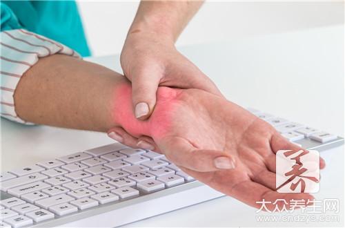 手麻痛吃什么药