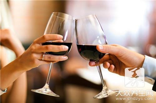 喝酒对腰椎有影响吗