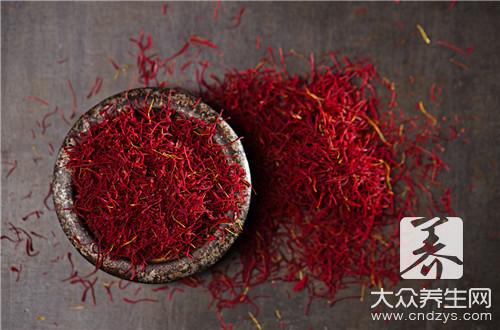 藏红花主治