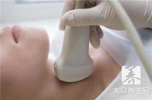 保养甲状腺