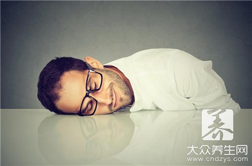 嗜睡症能治好吗