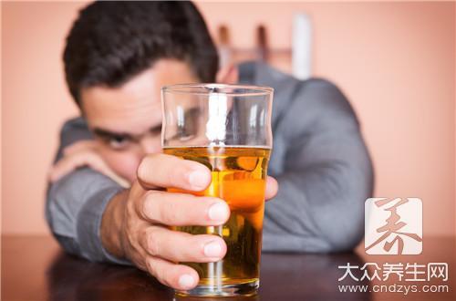 喝酒后脸发黑怎么回事