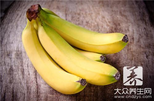香蕉皮治癣