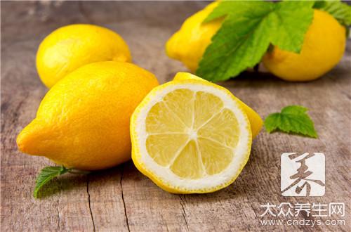 干柠檬片发黑