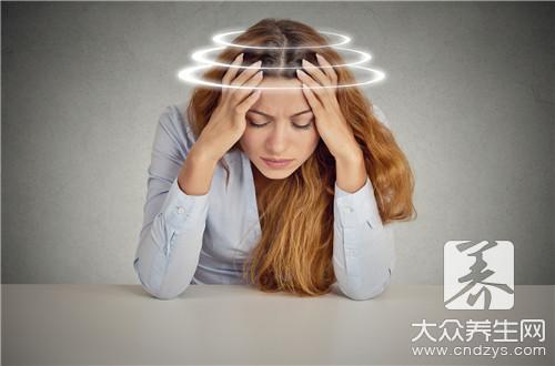 头晕中医辨证是什么?-第2张