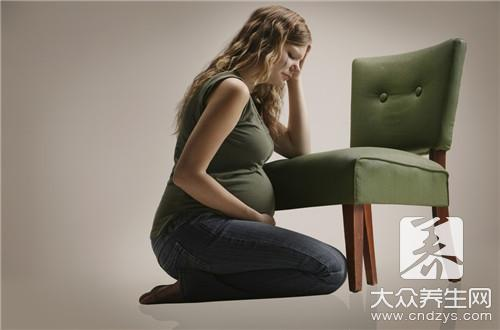 怀孕六个月阴部疼