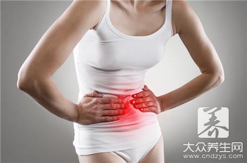 阴虚胃痛冲剂-第3张