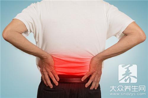 腰椎间孔变窄