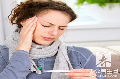 体质燥热的症状有哪些?
