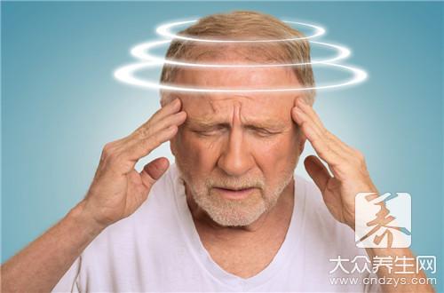 眩晕症症状有哪些?