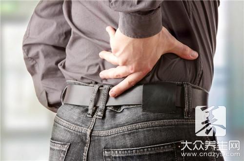 腰酸背痛的治疗方法有哪些-