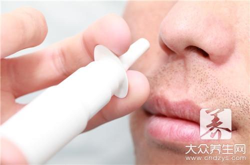 鼻炎是怎么引起的呢?