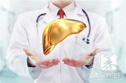 肝病的早期症状有什么