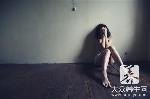 疑心病的症状,不健康的心理