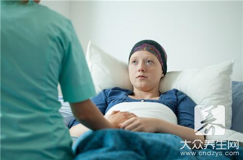 白血病骨髓移植治疗有效吗
