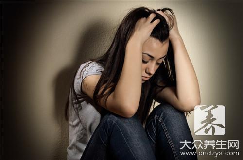 焦虑症与忧郁症的区别?