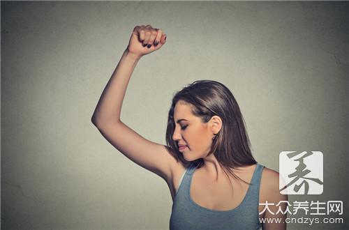 腋下多汗症怎么治疗?多汗症的解决方法
