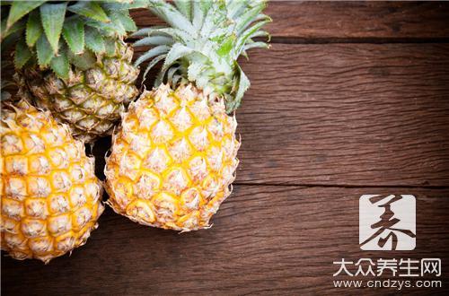 菠萝的禁忌有哪些