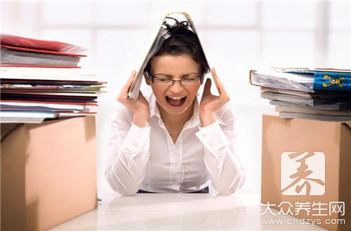 考试紧张怎么缓解?